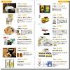 トーソー(5956)の株主優待紹介 ギフトカタログ