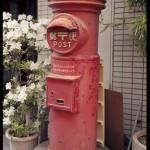 日本郵政グループ 株式上場の論点