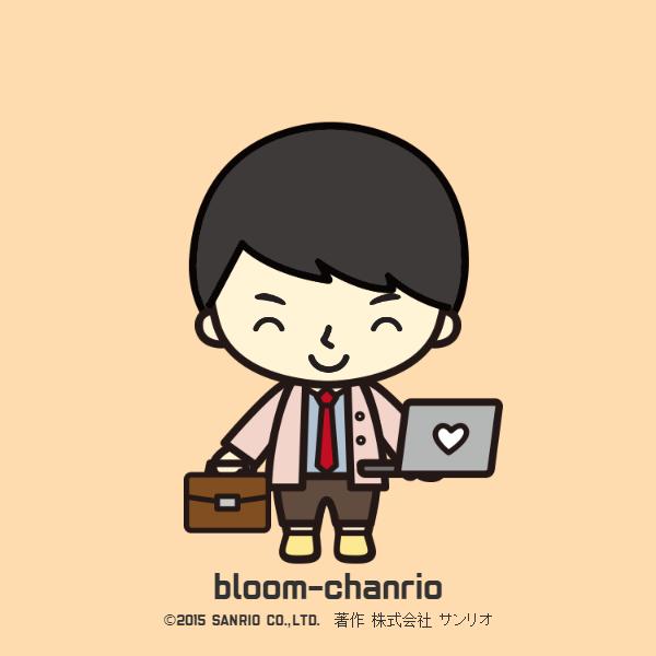 チャンリオ bloom